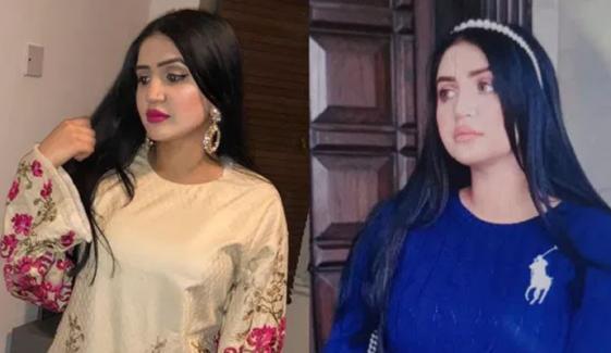 لاہور،برطانوی نژاد پاکستانی لڑکی کے قتل کی وجہ سامنے آ گئی