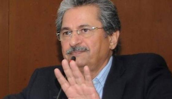 وزیر تعلیم سے جامعات میں نیا سیمسٹر شروع کرنے کا مطالبہ