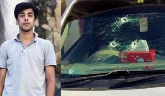 اسامہ قتل کیس، 3 ملزمان کی ضمانت کی درخواستیں مسترد