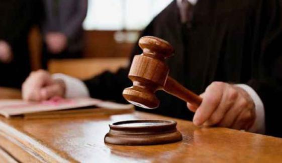 توشہ خانہ ریفرنس ،نجی بینک منیجر کا بطور گواہ بیان قلمبند