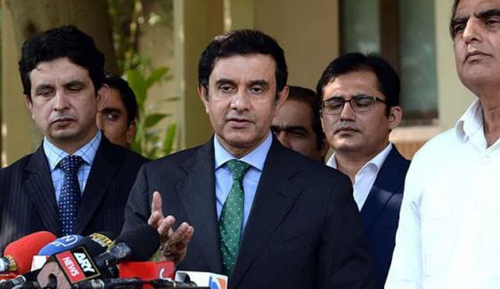 پنجاب حکومت کا اسٹامپ پیپرز ختم کرنے کا فیصلہ