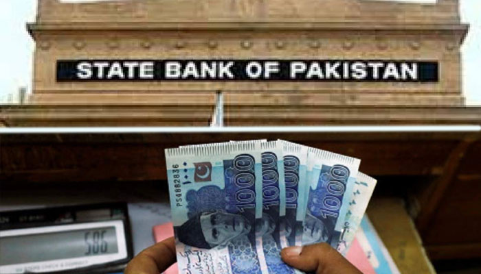 منی مارکیٹ سسٹم کو 2 ہزار 106 ارب روپے فراہم