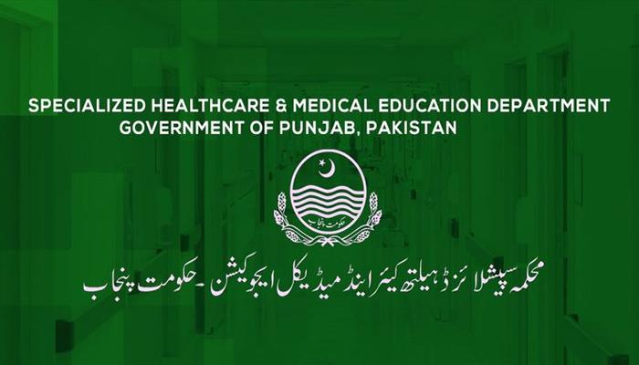 لاہور، محکمہ اسپیشلائزڈ ہیلتھ کیئر کا 10 سے 15مئی عید کی چھٹیاں نہ کرنے کا فیصلہ