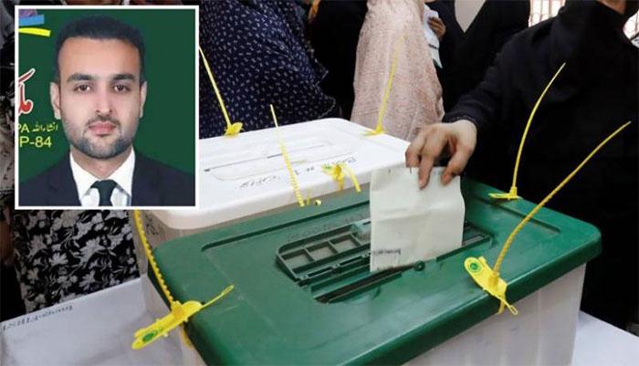 پی پی 84 سے  محمد معظم شیر کی کامیابی کا نوٹیفیکشن جاری