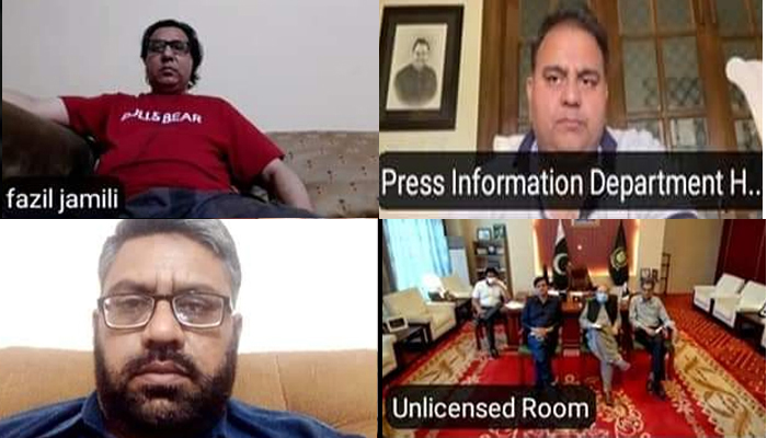 Fawad Chaudhry's Virtual Address to Press Club Officials