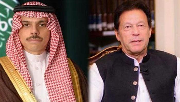 وزیرِ اعظم عمران خان کا دورہ اہم ترین ہے: سعودی وزیرِ خارجہ