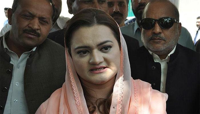 عمران خان نے FIA کو یرغمال بنایا ہوا ہے، مریم اورنگ زیب