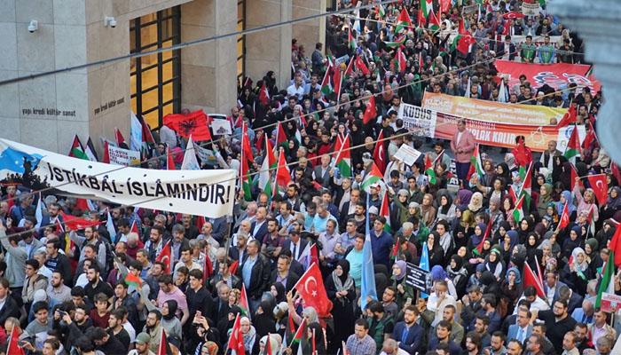 استنبول،اسرائیلی قونصل خانےکےسامنے سیکڑوں افراد کا احتجاج
