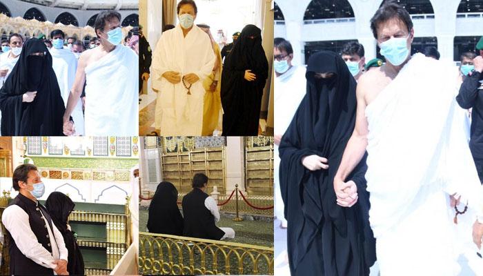 وزیراعظم عمران خان اور بشریٰ بی بی کے عمرے کی تصاویر وائرل