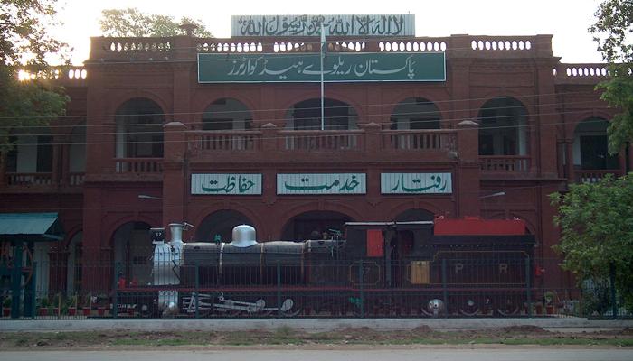 پاکستان ریلوے،10تا 16مئی فریٹ ریٹ میں کمی کا اعلان