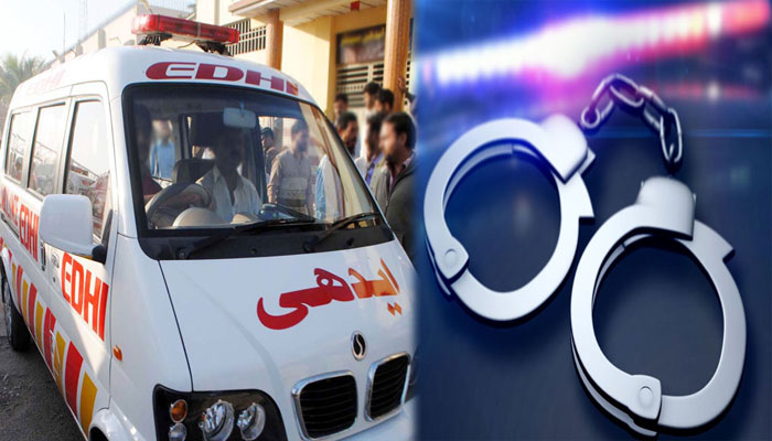 کراچی: زخمی ڈاکو گرفتار، حادثات میں خاتون جاں بحق، 2 زخمی