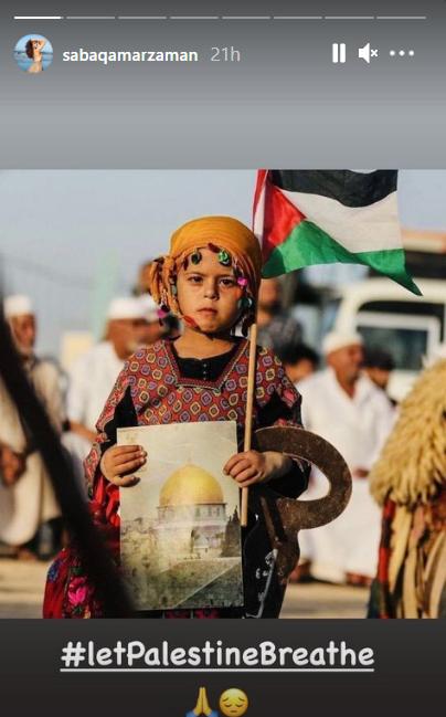 فلسطین کو سانس لینے دو، صباقمر
