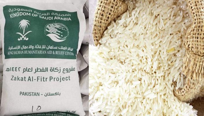 سعودی عرب کیجانب سے پاکستان میں زکوٰة کے چاولوں کی تقسیم شروع