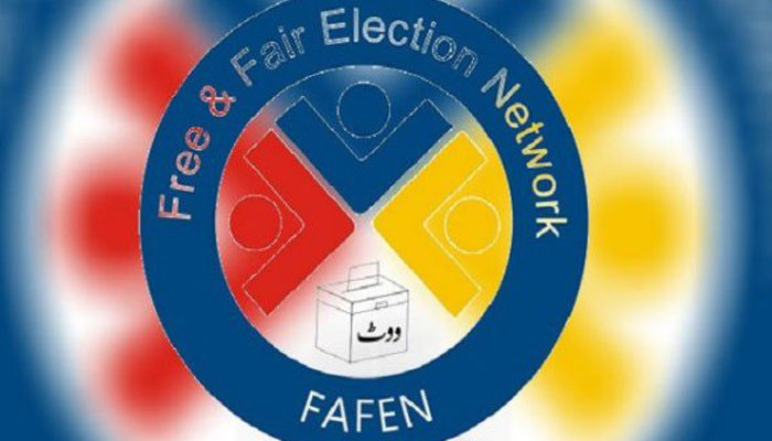 فافن کا مشینی ووٹنگ پر ریفرنڈم منعقد کروائے جانے کا مطالبہ