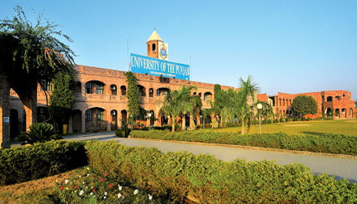 پنجاب یونیورسٹی کا کلاسز 23 مئی تک بند رکھنے کا فیصلہ