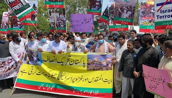 لاہور: فلسطینی عوام سے اظہار یکجہتی، پی ٹی آئی کا احتجاجی مظاہرہ