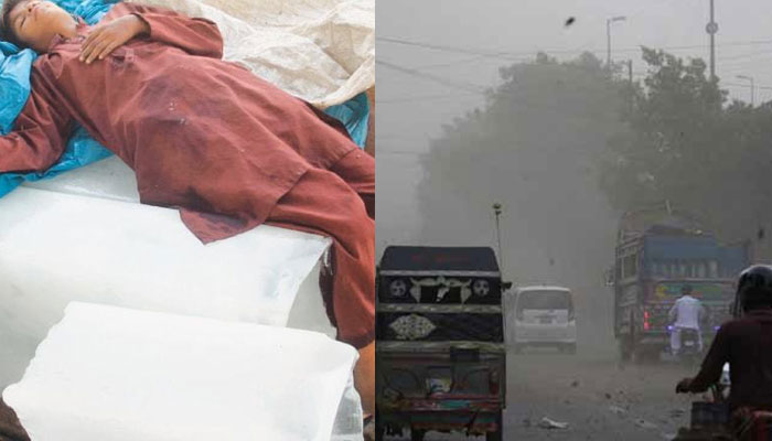 کراچی میں آج، کل سے زیادہ گرمی ریکارڈ