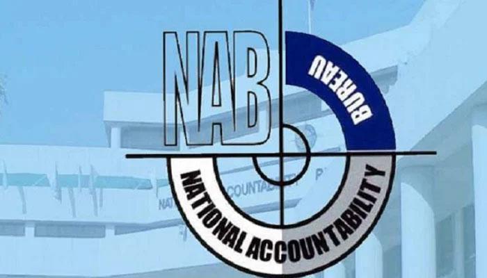 چئیرمین نیب نے رنگ روڈ راولپنڈی منصوبہ میں مبینہ بد عنوانی کی تحقیقات کا حکم دے دیا، نیب