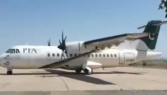 بلوچستان: ژوب ائیرپورٹ تین سال بعد آپریشنل، پی آئی اے پرواز کی آمدو روانگی