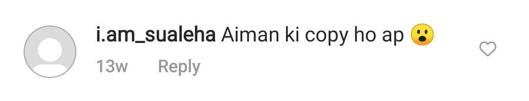 ایمن خان کی ہمشکل کے چرچے