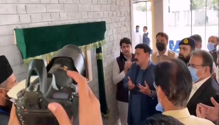 شمالی وزیر ستان: شیخ رشید نے پاسپورٹ آفس کا افتتاح کر دیا