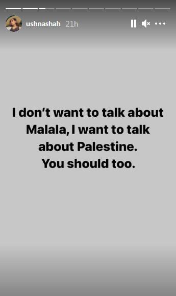 اُشنا شاہ کا ملالہ کے بیان پر بات کرنے سے انکار