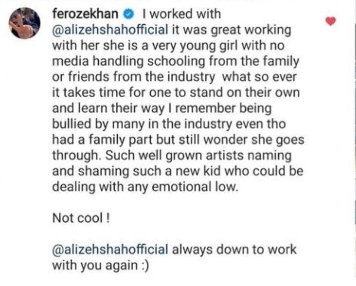 فیروز خان علیزے شاہ کے حق میں بول پڑیں