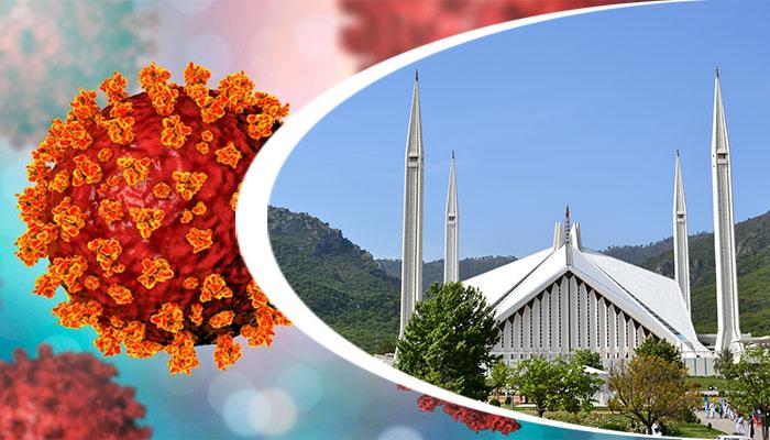 اسلام آباد: کم ترین کورونا وائرس کیسز رپورٹ