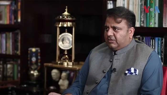 پاک انگلینڈ سیریز پاکستان میں نہیں دکھا پائیں گے، فواد چوہدری