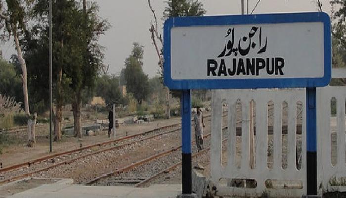 راجن پور:کچے میں اغوا ہوئے 2 اہلکاروں سمیت 3 نوکری سے فارغ