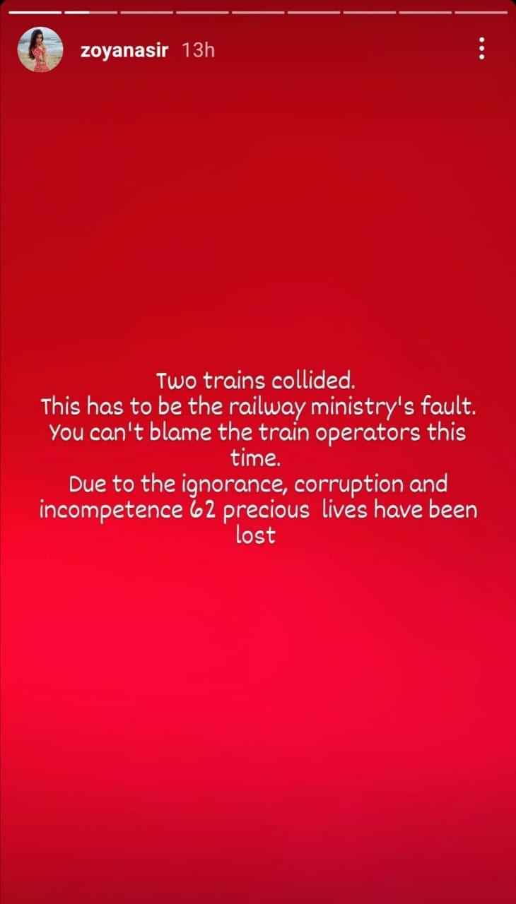 ڈہرکی ٹرین حادثے کی ذمہ دار وزارت ریلوے ہے: زویا ناصر