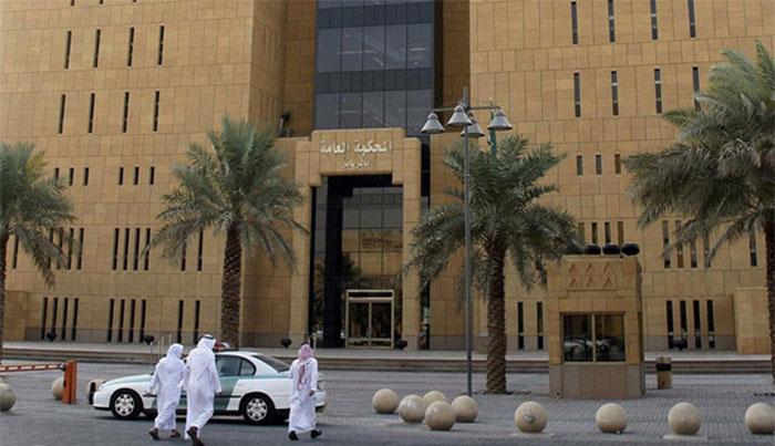 سیکورٹی اہلکار کے قتل کا الزام، داعش کے دہشت گرد کو سزائے موت