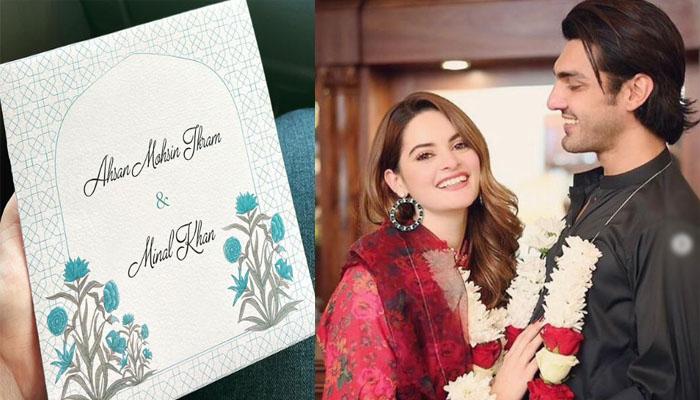 Manal and Ahsan's wedding card on display