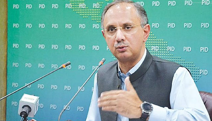 The IMF and our perspective on the economy are different, Omar Ayub