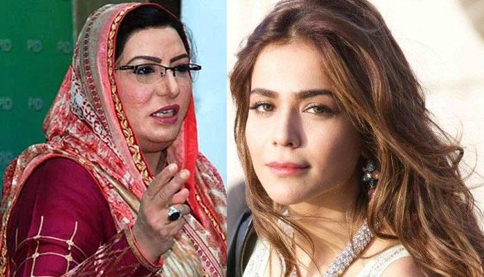 Hamima Malik praised Firdous Ashiq Awan on the leaked video