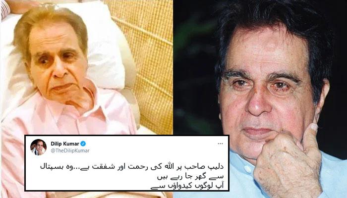 Tweet in Urdu from Dilip Kumar's account