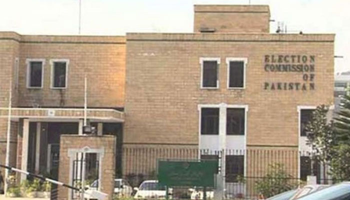 Election Commission convenes to review Election Amendment Bill