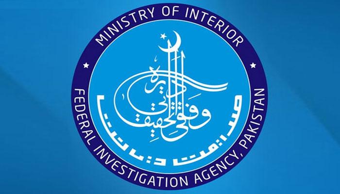 ایف آئی اے کی اسامیوں کی مدت میں 1 ہفتے کی توسیع