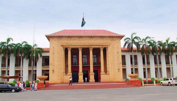 بجٹ مسترد کرنے کی قرارداد پنجاب اسمبلی میں جمع