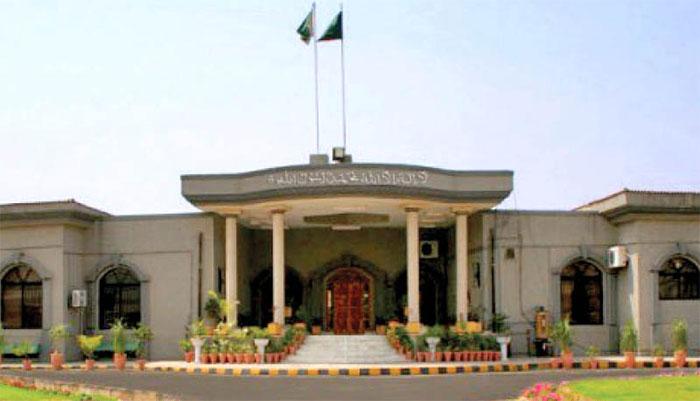 اسلام آباد ہائیکورٹ، ماتحت عدلیہ کے ملازمین کیلیے ویکسی نیشن لازمی قرار