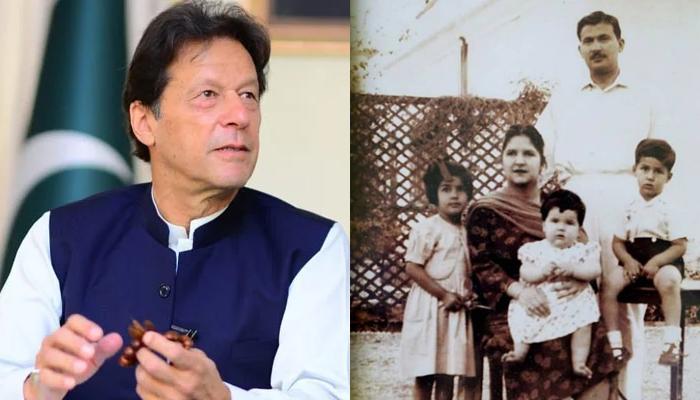 وزیر اعظم کی اپنے مرحوم والدین کیلئے دعا