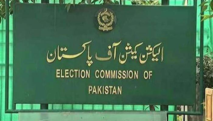 آئی ووٹنگ میں مختلف خامیوں کی نشاندہی ہوئی ہے، الیکشن کمیشن