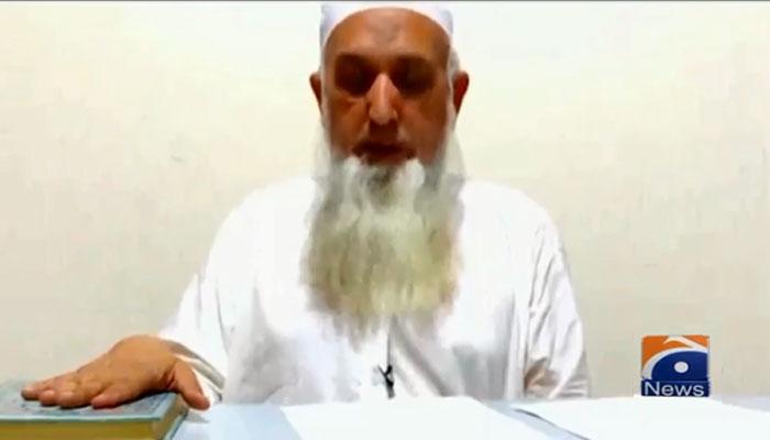 لاہور:بدفعلی پر مدرسے کے استاد کیخلاف مقدمہ درج