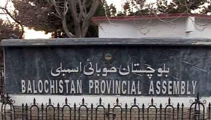 بلوچستان کابجٹ کل پیش ہوگا