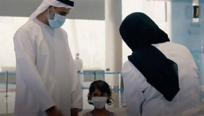 امارات: بچوں پر سائنوفارم ویکسین کے اثرات کا جائزہ لینے کیلئے ٹرائلز