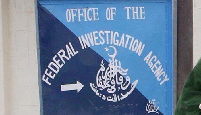 کراچی: ایف آئی اے کی کارروائی، جعلی چیکس کے ذریعے رقم نکلوانے والے 3 ملزمان گرفتار
