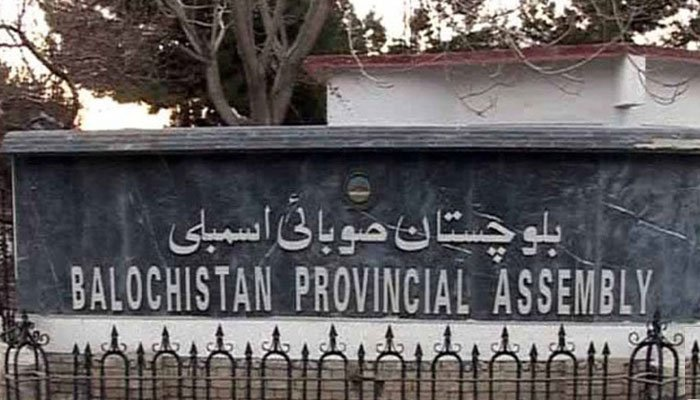 بلوچستان کا بجٹ آج پیش کیا جائے گا