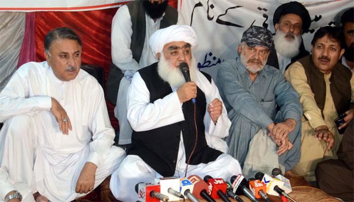 اپوزیشن کا بلوچستان اسمبلی کے داخلی دروازے پر دھرنا