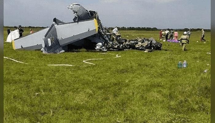 روس میں طیارہ گرکر تباہ ہوگیا ، 7افرا د ہلاک