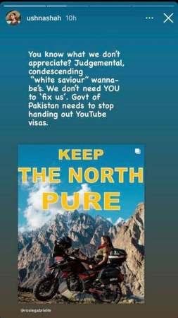ہنزہ میں آلودگی کی نشاندہی پر اُشنا شاہ کی کینڈین وی لاگر پر شدید تنقید